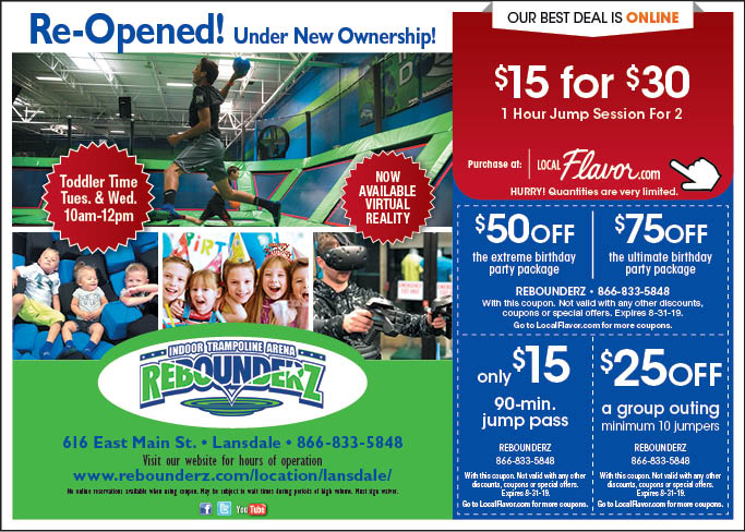 lansdale coupon code