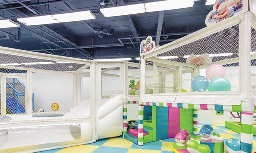 Product image for Yu Kids Island $15 For 2 All Day Open Play Passes (Reg. $30)