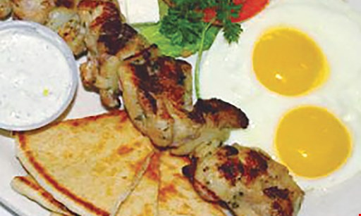 Product image for Troy's Greek Restaurant $12.50 For $25 Worth Of Greek Cuisine