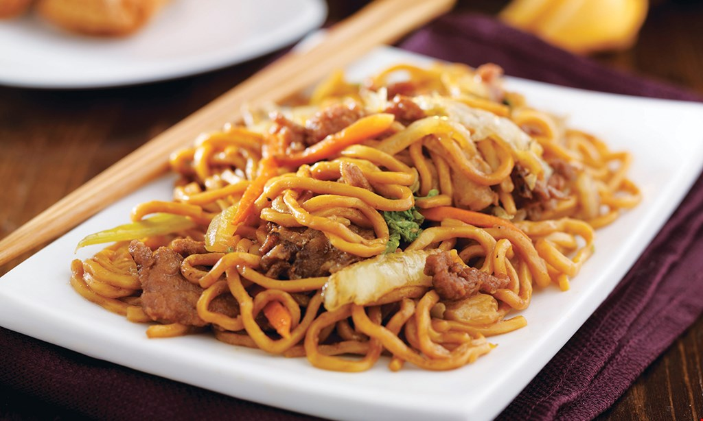 Product image for Yi Palace $15 For $30 Worth Of Chinese Cuisine
