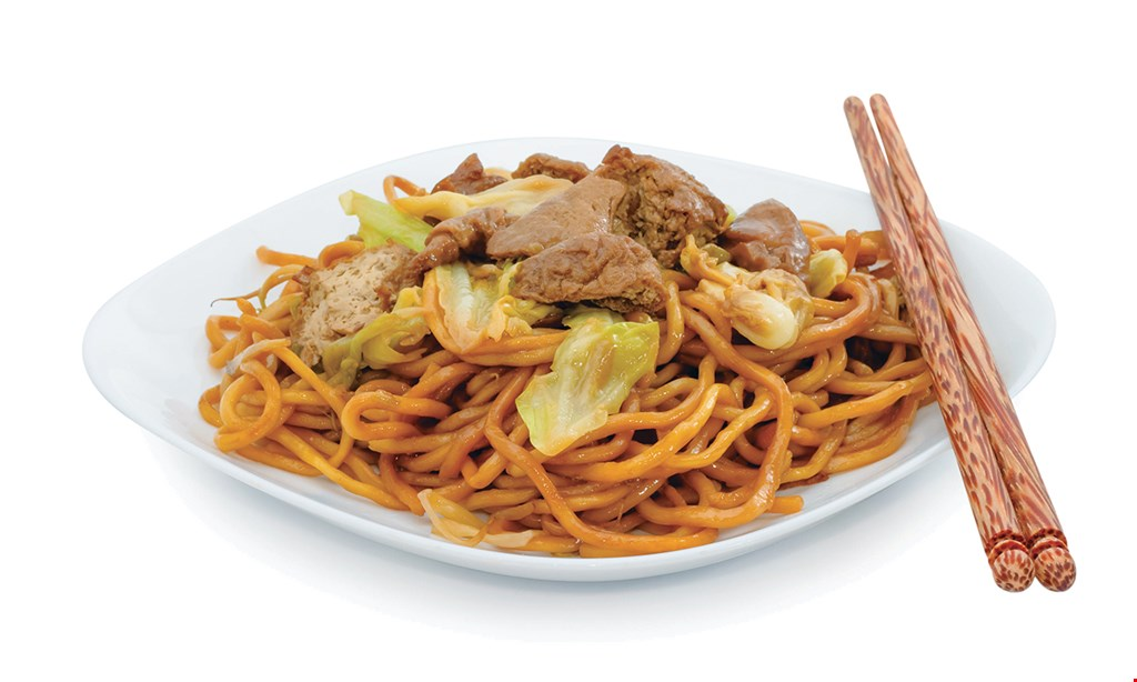 Product image for Mandarin Village $10 For $20 Worth Of Chinese Cuisine