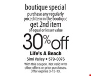With this coupon. Not valid with  other offers or prior purchases.  Offer expires 3-15-13.