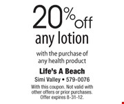 With this coupon. Not valid with  other offers or prior purchases.  Offer expires 8-31-12.