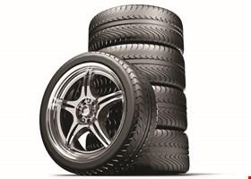 KBR Tire