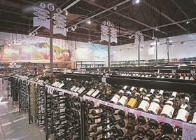 Global Wine & Spirits